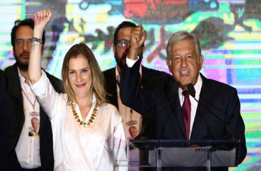 वामपंथी नेता आंद्रेस मैनुअल लोपेस मैक्सिको के नए राष्ट्रपति बने, ट्रंप ने दी बधाई