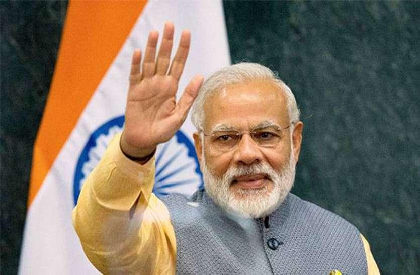 यहां होगी प्रधानमंत्री मोदी की सभा, एसपीजी की मर्जी के बना परिंदा भी पर नहीं मार सकेगा