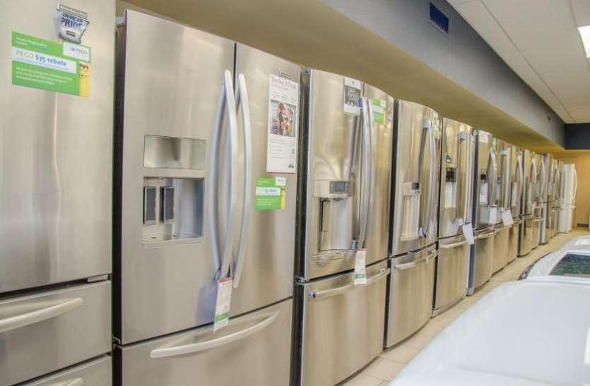 61 फीसदी की छूट के साथ मात्र 300 रुपए में घर ले जाइए रेफ्रिजरेटर