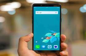 Gadget Review: महज 9 हजार का Oppo Relame देगा Redmi Note 5 Pro को कड़ी टक्कर