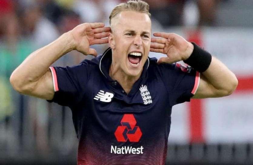 Eng vs Ind: सीरीज शुरू होने से पहले इंग्लैंड टीम को बड़ा झटका,चोट के कारण बाहर हुआ ये दिग्गज