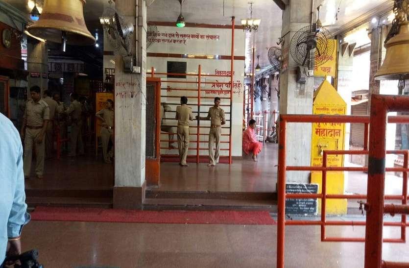 अमित शाह और सीएम योगी के पहुंचने से कई घंटे पहले ही विंध्याचल मंदिर को करवा लिया गया खाली, पसरा सन्नाटा