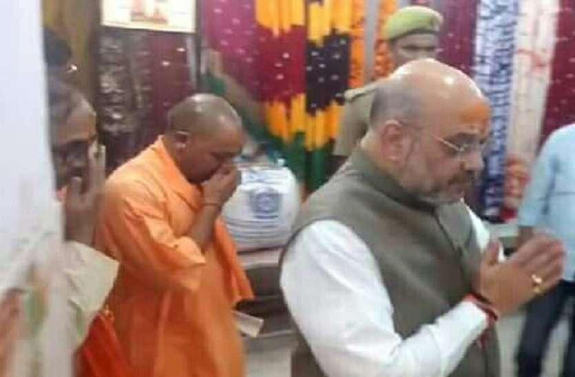 अमित शाह और CM योगी ने किया मां विंध्यवासिनी का दर्शन, 2019 के लिए टिकट की दावेदारी करने वाले नेताओं में हलचल
