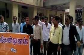 ब्राह्मण समाज और परशुराम सेना द्वारा की गई आरोपियों के खिलाफ सीबीआई जांच की मांग