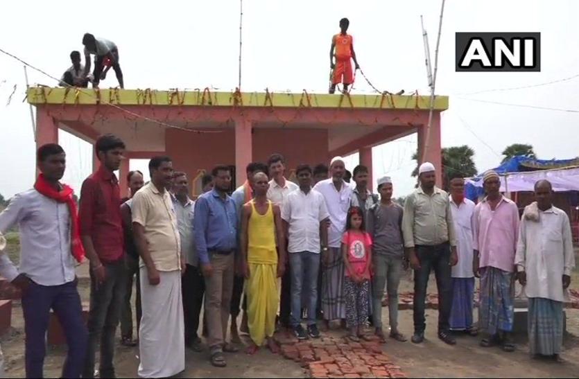 गया:मुसलमानों ने मंदिर के लिए जमीन और धन दान कर पेश की गंगा-जमुनी संस्कृति की मिसाल
