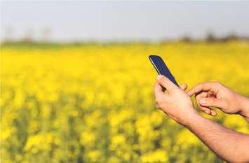 MSP : खुला सरकार का खजाना, किसानों पर हुई लाभ की बरसात