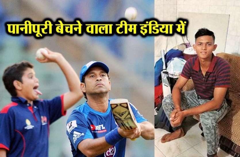 भूखे पेट टेंट में सोया, पानीपूरी बेची, अब सचिन के बेटे संग टीम इंडिया में खेलेगा UP का ये लाल