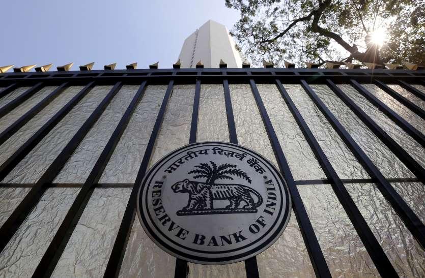 भारत में खुलेगा चीनी बैंक, आरबीआर्इ ने दी मंजूरी
