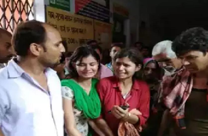 रामजी मिश्रा लॉकअप कांड: न्याय दिलाने उतरे थे सड़क पर और खुद चले गए जेल