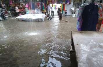 बरसात होने से वापी-वलसाड पानी-पानी