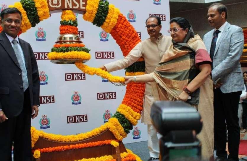 इंदौर नगर निगम के लिए मुख्यमंत्री और महापौर ने बजाई घंटी