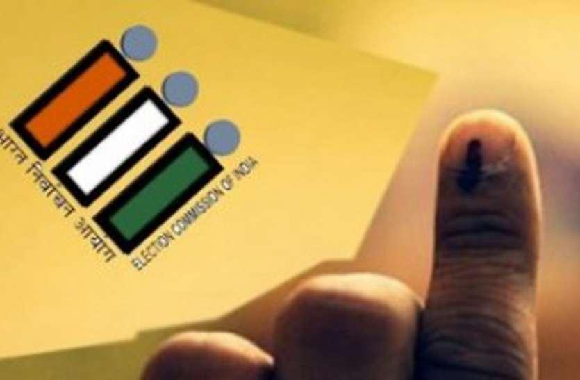 अधिकारियों को मिली अधूरी जानकारी, अध्यक्ष का चुनाव स्थागित