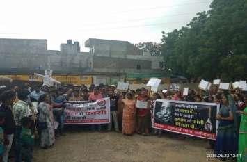 दुष्कर्म की घटना को लेकर माली समाज ने निकाली रैली, फांसी की मांग