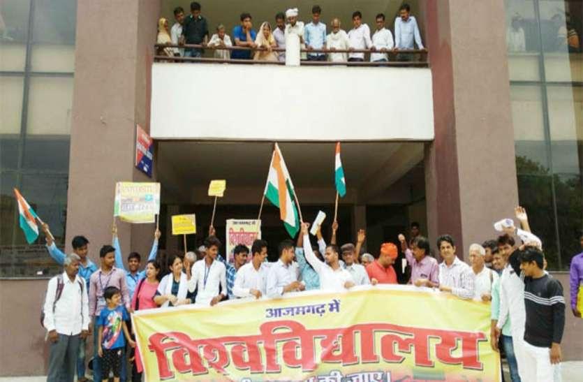 PM मोदी के आने के पहले आजमगढ़ से उठी बीजेपी का टेंशन बढ़ाने वाली मांग