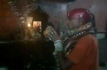 विधानसभा को बांधने वाले बाबा का सामने आया नया वीडियो, बोले - मिट्टी लेकर जाऊंगा अमरनाथ