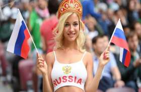 VIDEO: अजूबे फैंस के प्यार और सपोर्ट से रूस अब क्वाटर फ़ाइनल में