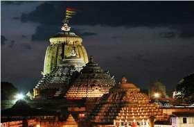 दुनिया के लिए आश्चर्य है इस मंदिर से जुड़े तथ्य, वैज्ञानिक भी नहीं लगा पाए पता