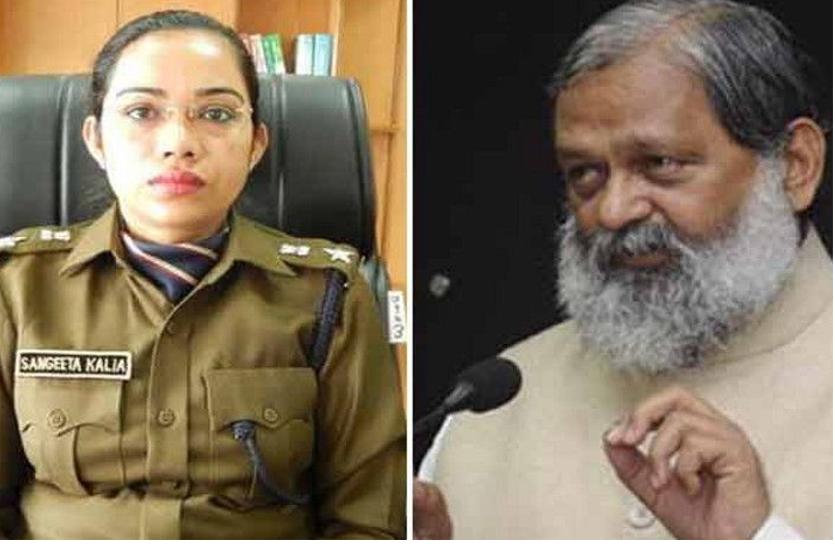 मंत्री की शिकायत पर पुलिस अधीक्षक संगीता कालिया का पानीपत से तबादला