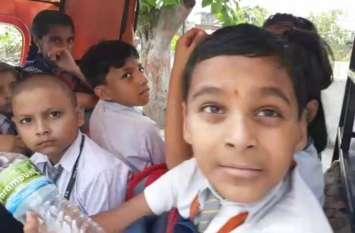 यहां मासूमाें की माैत भी नहीं ताेड़ पाई सिस्टम की नींद, राम भराेसे है बच्चाें की सुरक्षा, देखे वीडियाे