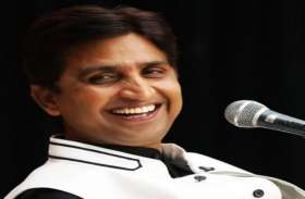 सुप्रीम कोर्ट के फैसले पर कुमार विश्वास ने दिल्ली सरकार और उपराज्यपाल पर ट्वीट के जरिए कसा तंज
