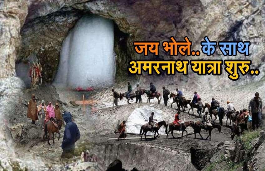 amarnath yatra experience