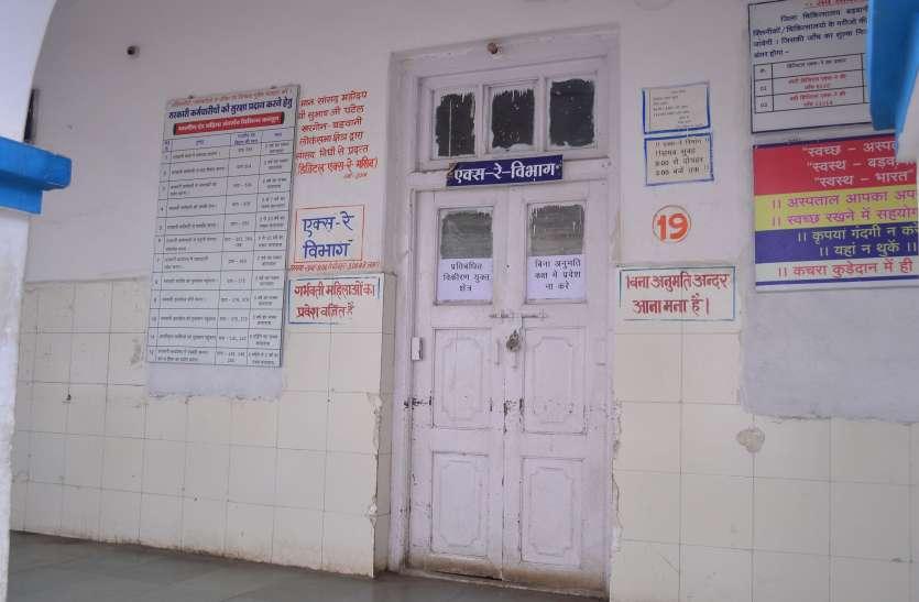 कुचामन राजकीय अस्पताल में होगा सुविधाओं का विस्तार