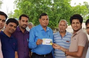 जल सेवा के लिए दिया 31 हजार का सहयोग
