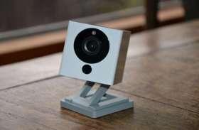 घर में चोरी नहीं होने देता ये छोटा CCTV कैमरा, कीमत महज 1600 रुपये