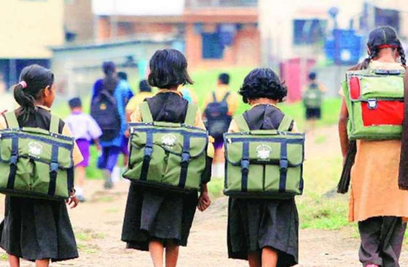 23 सरकारी स्कूल बंद होने की कगार पर