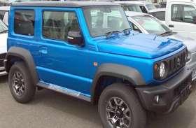 हमर को भी फेल कर रही है Suzuki की ये सस्ती कार, फीचर्स में है लाजवाब