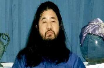 फांसी पर लटके जापान के धार्मिक नेता असाहारा, 10 बातों में जानिए सबकुछ
