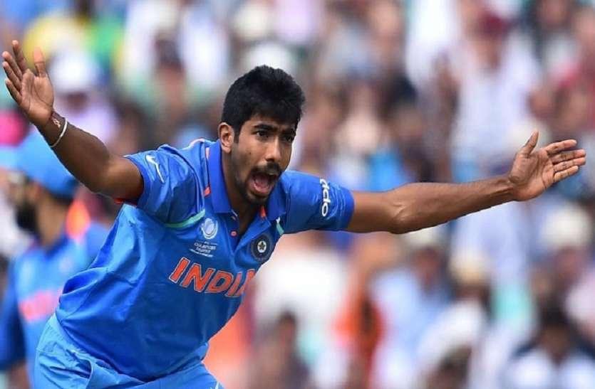 भारत-इंग्लैंड वनडे सीरीज से बाहर हुए जसप्रीत बुमराह, इस तेज गेंदबाज को टीम में मिला मौका