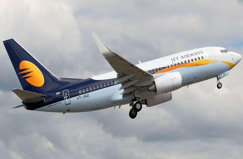 इंदौर से पहली इंटरनेशनल उड़ान, एक विमान में पूरी बारात पहुंची इस शहर