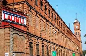 मिलों के हूटर पर दौड़ता था शहर, PM मोदी ने बिक्री पर लगाई मुहर