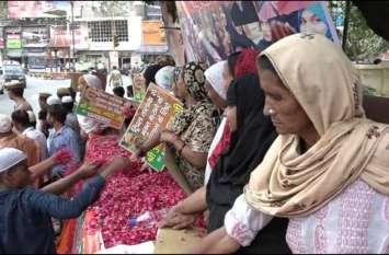 मुस्लिम महिलाओं ने भी किया अमित शाह का स्वागत, देखें वीडियो