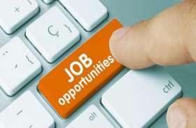 HPSSC Recruitment 2018 : 1089 पदों के लिए निकली वेकेंसी
