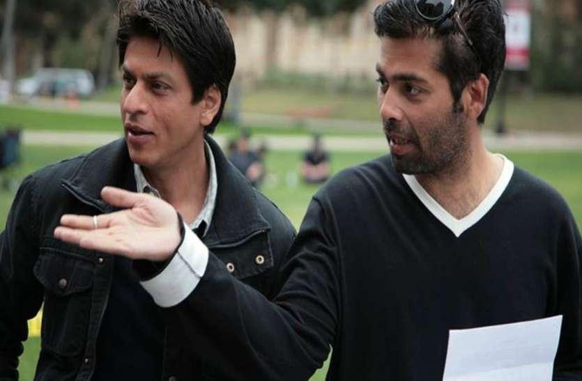 करण और शाहरुख की दोस्ती के बीच पड़ गई थी 3 साल की दरार!  वजह थी ये टॉप एक्ट्रेस