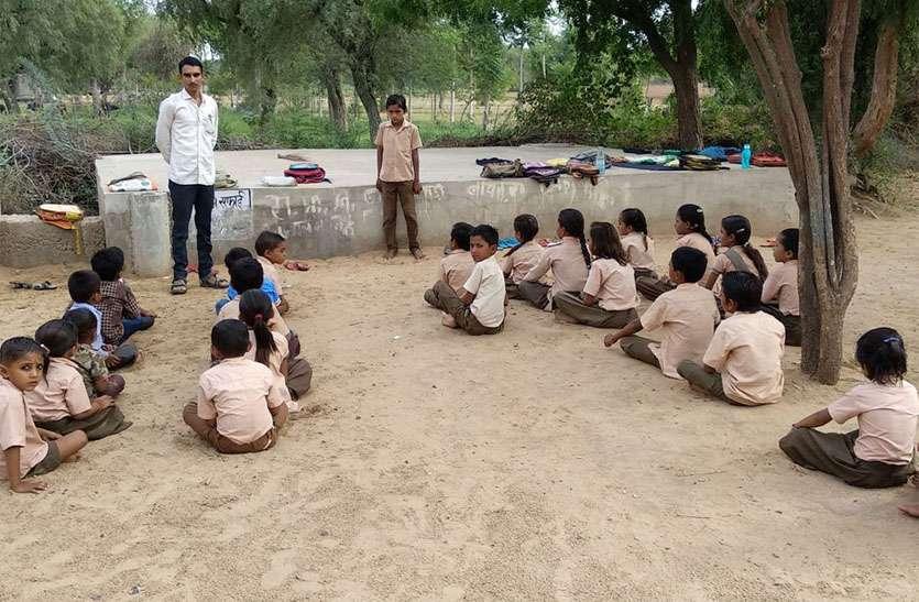 छात्राध्यापक के भरोसे सरकारी स्कूल