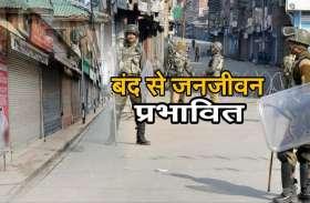 जम्मू-कश्मीर: असिया अंद्राबी को दिल्ली ले जाने के विरोध में अलगाववादियों का बंद, जनजीवन प्रभावित