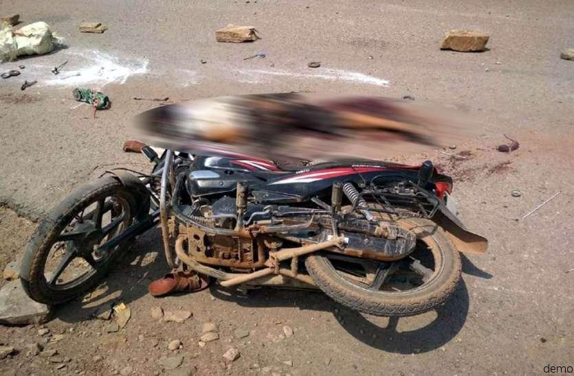 ट्रेलर ने बाइक सवार को रौंदा, मौके पर ही हुई दर्दनाक मौत