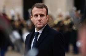 फ्रांस: राष्ट्रपति इमैनुएल मैक्रों की लोकप्रियता हुई कम, 76 फीसदी लोग नीतियों के खिलाफ