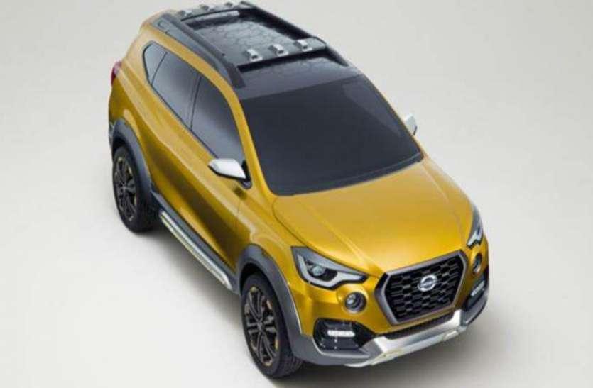 Nissan india लाएगा 3 नई कारें, फीचर्स और कीमत का ऐसा कॉंबिनेशन की हर कोई करेगा बुक