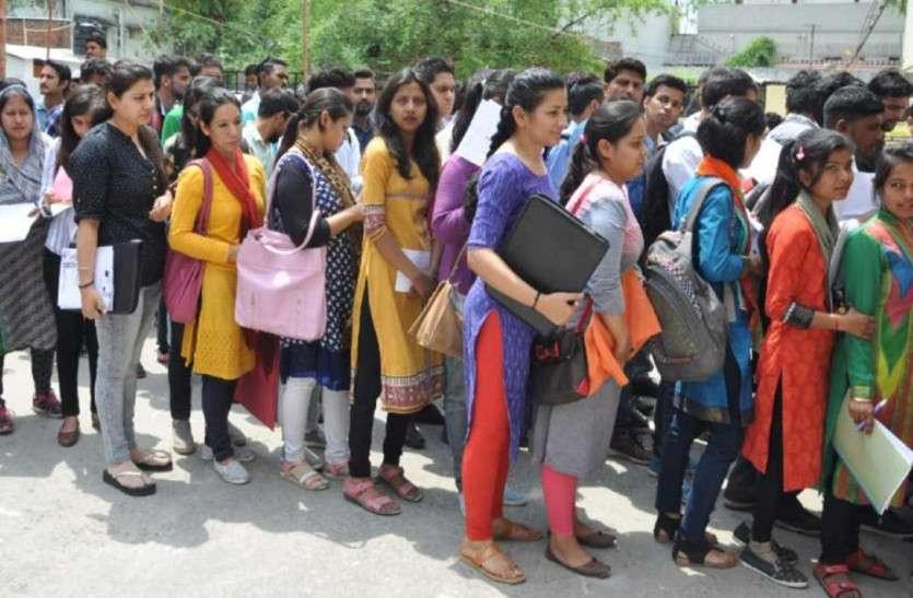 रुसा के फंड के लिए राजस्थान विश्वविद्यालय को फिर याद आया विद्यार्थियों के लिए रोजगार