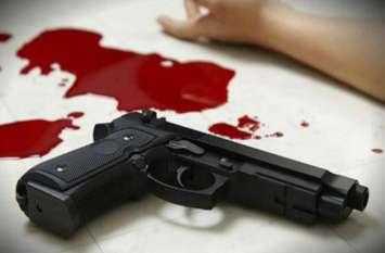 घर के सामने रिटायर्ड शिक्षक की गोली मारकर हत्या