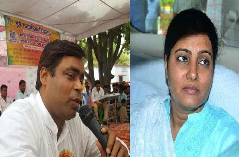 भाजपा की सहयोगी पार्टी में बड़ी बगावत, विधायक ने कहा बीजेपी से मिलकर अनुप्रिया कर रही हैं कुर्मी समाज का सौदा