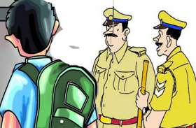 बदमाशों के चंगुल से छूटकर भागा छात्र, पुलिस तक पहुंचा