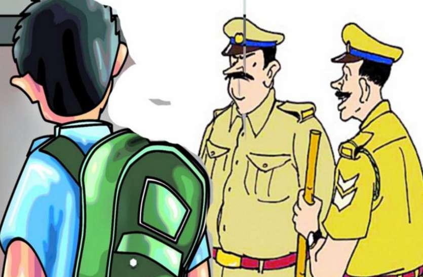 इस जिले में हो रही अनूठी पहल: पुलिस को जानने विद्यार्थी कर रहे ये पढ़ाई, लोगों को होगा ये फायदा