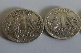 एक रुपए का सिक्का बनाएगा आपको मालामाल, ये है 10 असरदार टोटके