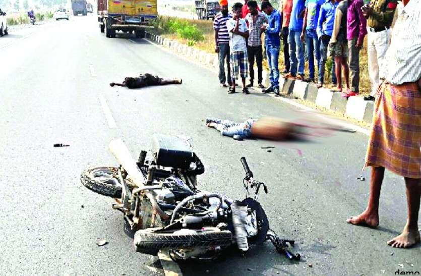 दो युवकों को कुचल कर फरार हो गया बाइक सवार, हुई दर्दनाक मौत