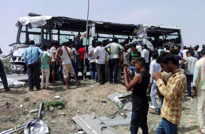 Accident: मृतकों को 50 हजार और घायलों को 10 हजार रुपए सहायता